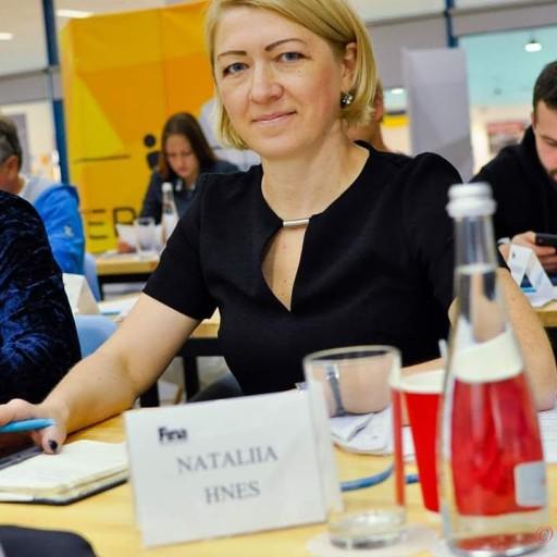 Наталія Олександрівна Гнесь